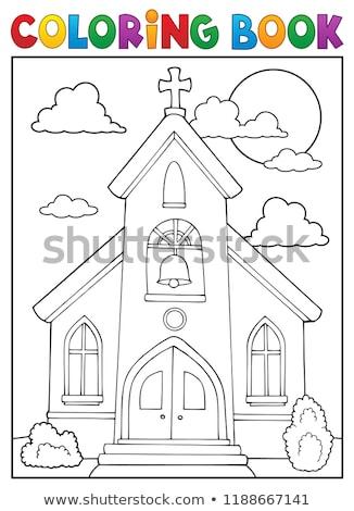 Libro da colorare chiesa libro costruzione arte chiesa Foto d'archivio © clairev