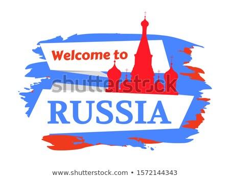 Karşılama Rusya vatansever renk tebrik poster Stok fotoğraf © robuart