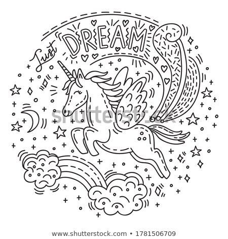 прелестный · иллюстрация · сидят · мечта · розовый · Cartoon - Сток-фото © robuart