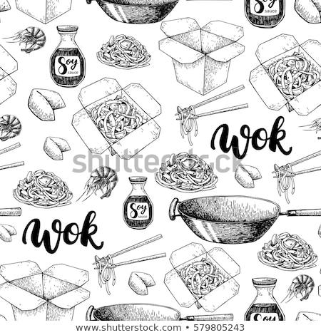 Rajz kínai étel doboz kéz rajz illusztráció Stock fotó © netkov1