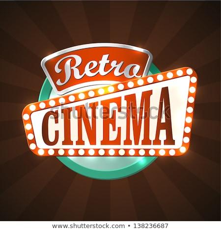 Vintage assinar cinema filme Foto stock © stevanovicigor