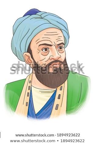 Abu Rayhan Al-Biruni Muslim Scholar  Stock photo © Qingwa