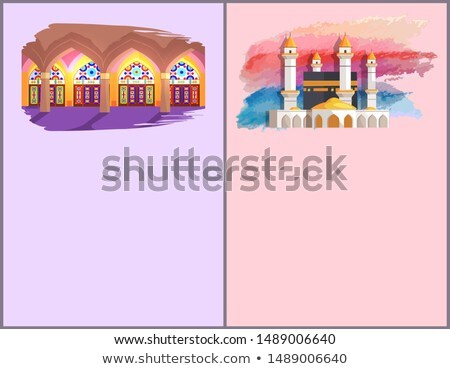 Eid Al Adha Religious Holiday Info Web Pages Set Stock photo © robuart