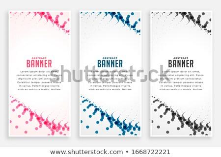 抽象的な 粒子 ハーフトーン 垂直 バナー 3 ストックフォト © SArts