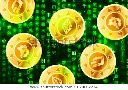 монетами bitcoin признаков зеленый Сток-фото © evgeny89