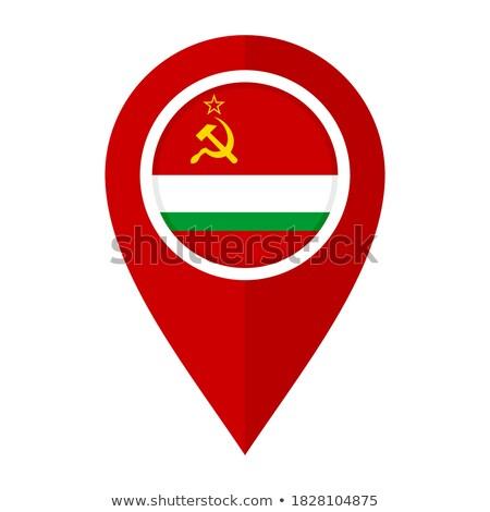 советский республика штампа флаг карта бумаги Сток-фото © perysty