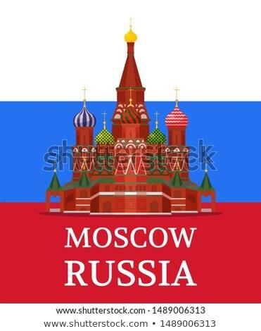 Santo basilico cattedrale russo bandiera colore Foto d'archivio © robuart