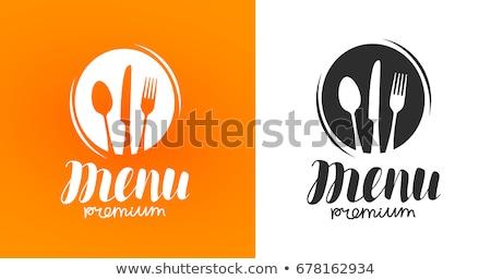 вилка ложку ресторан меню логотип икона Сток-фото © blaskorizov