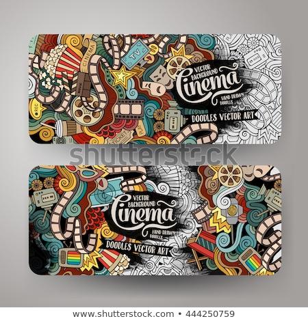 Cinema hand drawn doodle banner. Cartoon detailed flyer. Stock photo © balabolka