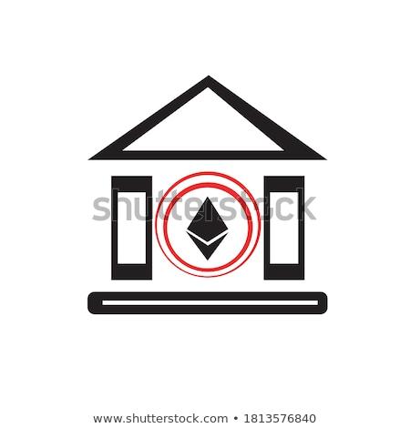 Vállalat épület ikon vektor alkalmazás web design Stock fotó © ahasoft