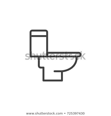 WC single icon. Stock photo © smoki