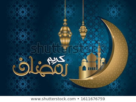 Belo roxo ramadan fundo rezar deus Foto stock © SArts