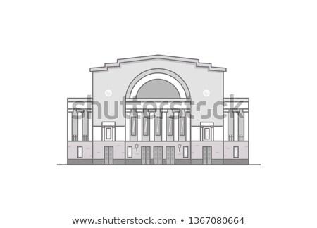 Teatro Rusia día arquitectura anillo historia Foto stock © borisb17