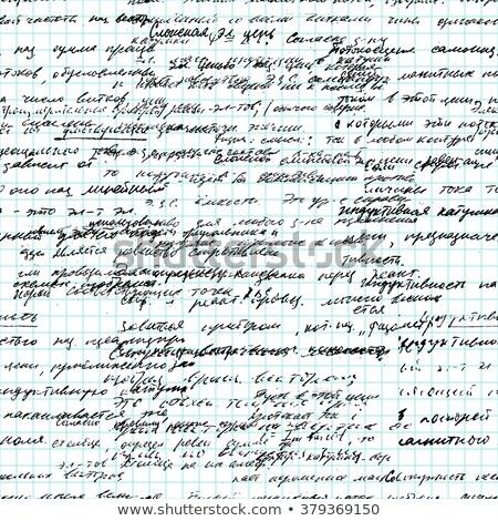 手描き グランジ インク グリッド 古い紙 ストックフォト © evgeny89