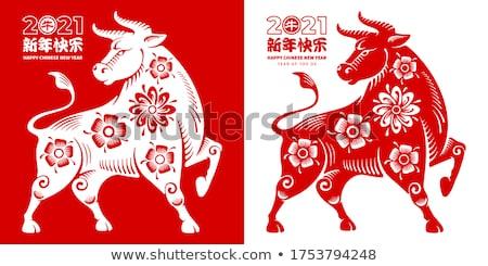 Inek simge yıl Çin burç renk Stok fotoğraf © ensiferrum