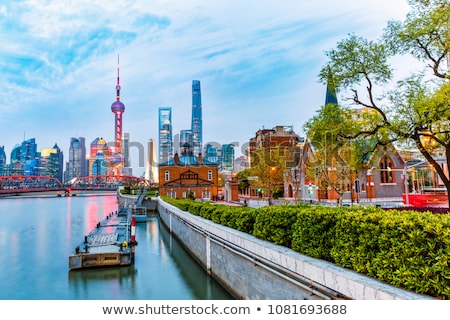 Shanghai illustration Skyline Chine ville architecture Photo stock © blamb