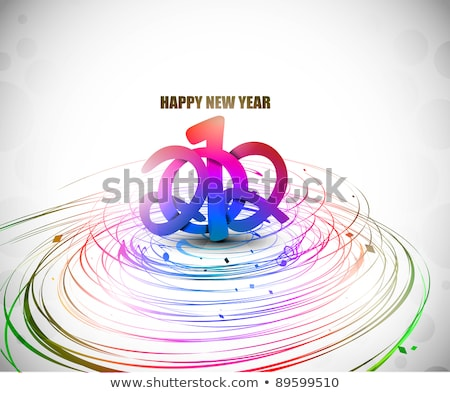 wave background illustration for new year 2012 in shiny color. Stock photo © aispl