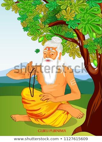 Indian Guru Stock photo © pcanzo