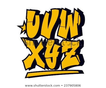 Stockfoto: Vector Graffiti Font Part 3