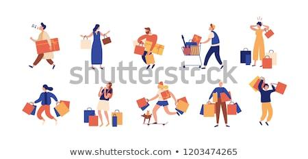 Insanlar alışveriş Stok fotoğraf © MichalEyal