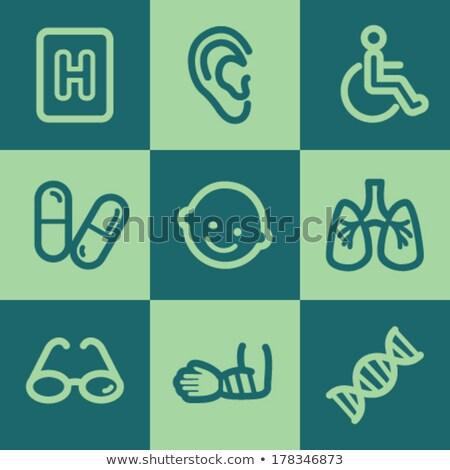 hospital health square vector green icon design set 2 stock photo © rizwanali3d