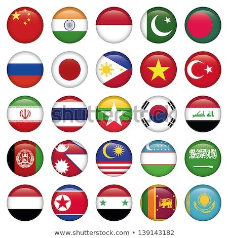 Icon vlag Nepal glanzend teken reizen Stockfoto © MikhailMishchenko