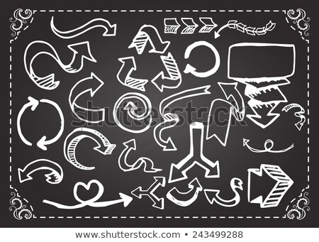 box with two arrows icon drawn in chalk stock photo © rastudio