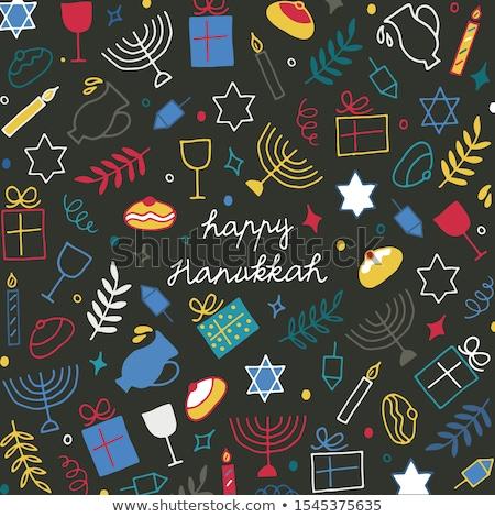 Illustration set of element for hanukkah Stock photo © netkov1