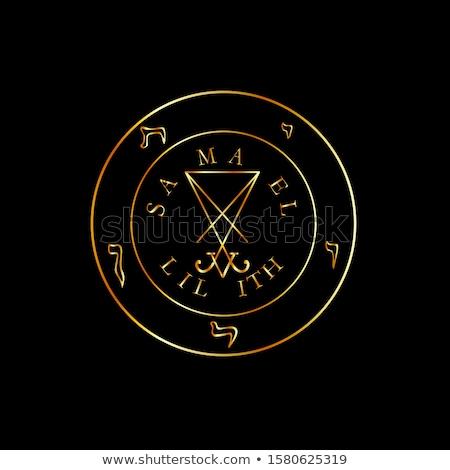 Stock photo: Golden sigil of Baphomet