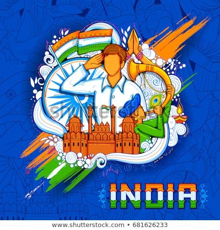 indiano · bandeira · dia · projeto · ilustração · gráfico - foto stock © vectomart