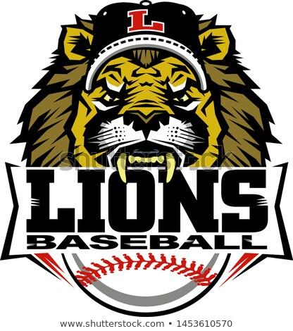 ストックフォト: ライオン · 野球 · ボール · スポーツ · マスコット · 怒っ