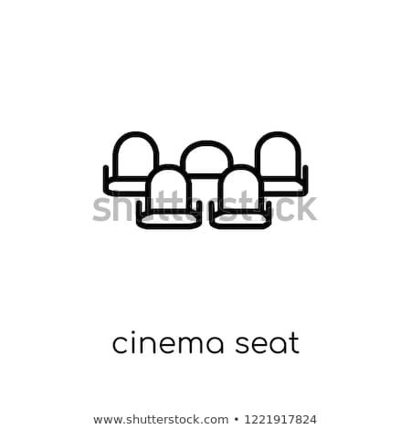 sinema · oditoryum · ikon · gri · yeşil · konser - stok fotoğraf © angelp