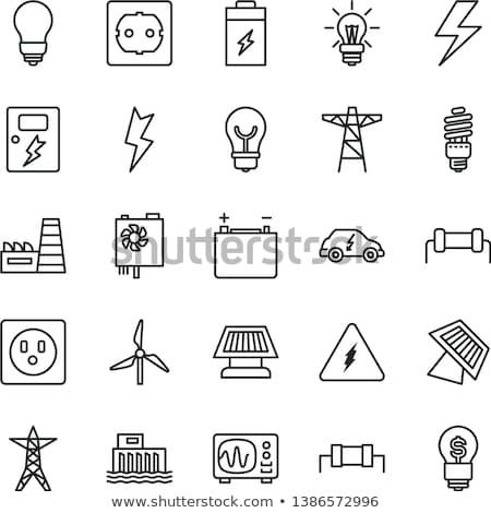 Stock photo: Lightning icon. Energy vector icon, lightning sign. charge flat symbol on gray background