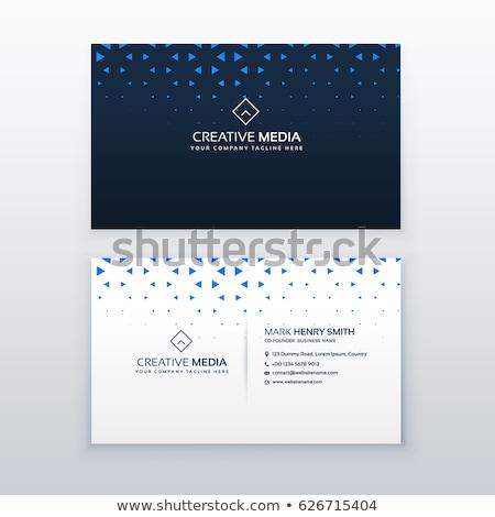 modern · en · az · mavi · kartvizit · dizayn · üçgen - stok fotoğraf © SArts