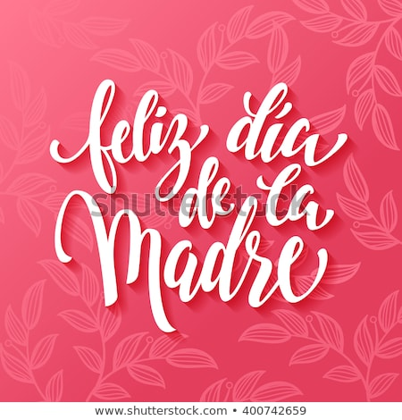 スペイン語 日 バナー 贈り物 花 ストックフォト © cienpies