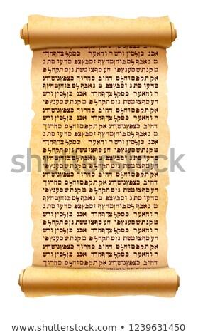 öreg mintázott papirusz tekercs héber szöveg Stock fotó © evgeny89