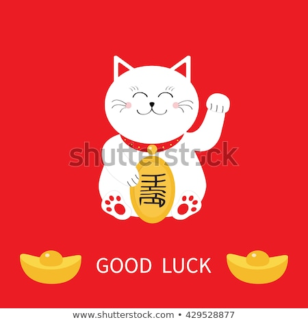 Maneki Neco cat of Japanese fortune Stock photo © adrenalina