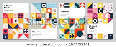 геометрия геометрический 3D краской дизайна профессиональных Сток-фото © christina_yakovl