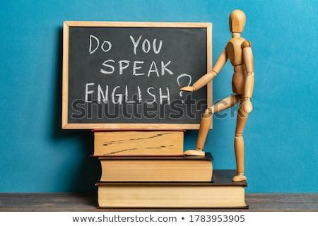 質問 · 白 · チョーク · 黒板 · 学校 - ストックフォト © nenovbrothers