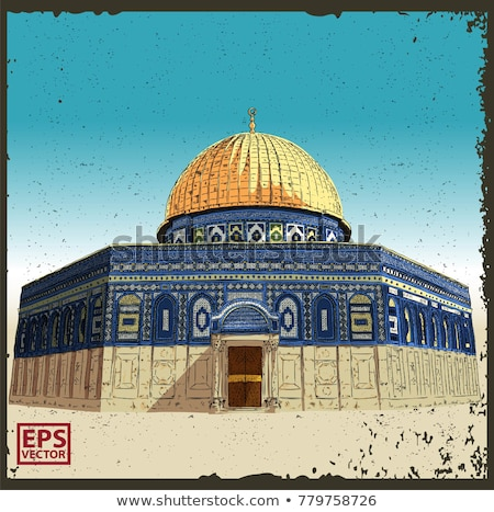 Stok fotoğraf: Dome Of The Rock Mosque In Jerusalem