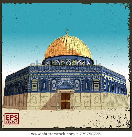 kupola · kő · mecset · híres · western · fal - stock fotó © andreykr