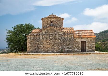 kicsi · domboldal · falu · Ciprus · Görögország · házak - stock fotó © kirill_m