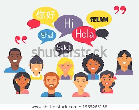 Külföldi nyelv iskola felnőttek illusztráció szalag Stock fotó © vectorikart