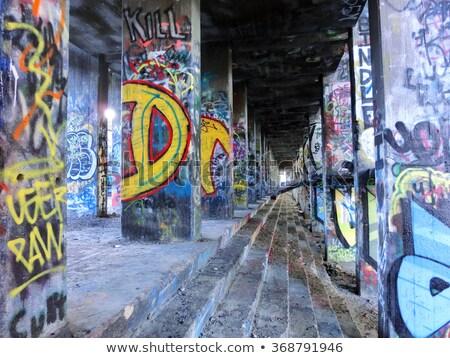 Industrielle graffitis vieux brisé grue ville Photo stock © joyr