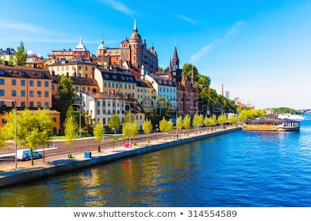 Belo ver distrito Estocolmo Suécia paisagem Foto stock © vladacanon