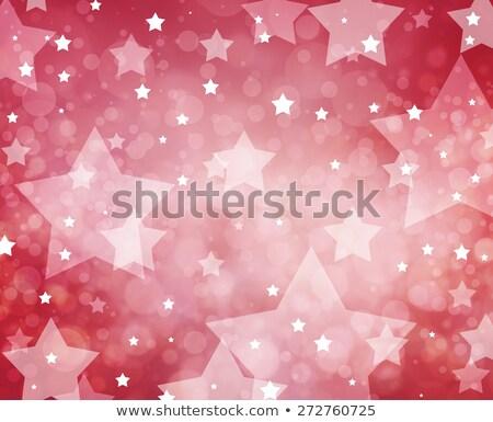 серебро звездой счастливым фон Сток-фото © SArts