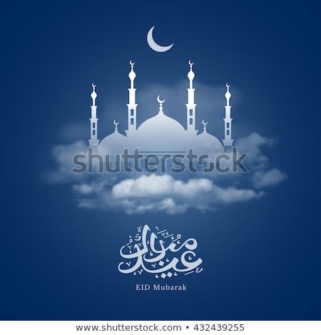 Mezquita nubes fondo nube tarjeta vacaciones Foto stock © SArts