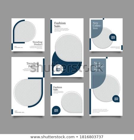 желтый · документы · набор · кадр · связи · вопросе - Сток-фото © pakete