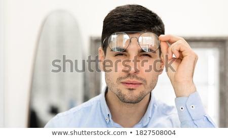 Banner wizji korekta okulary formularza Zdjęcia stock © Olena