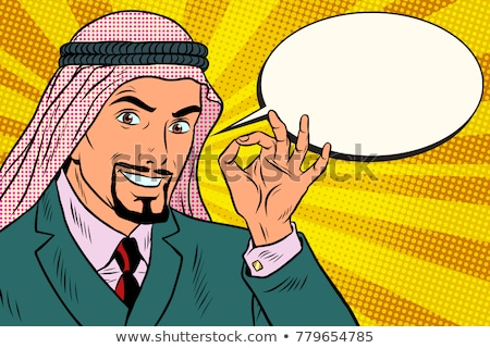 Arab businessman OK gesture, comic book bubble Stock photo © studiostoks
